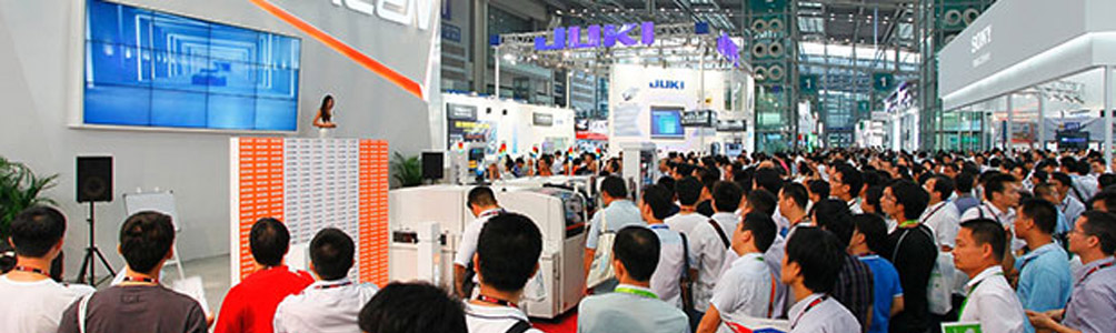 NEPCON South China