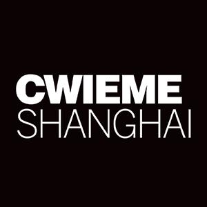 CWIEME Shanghai 2018