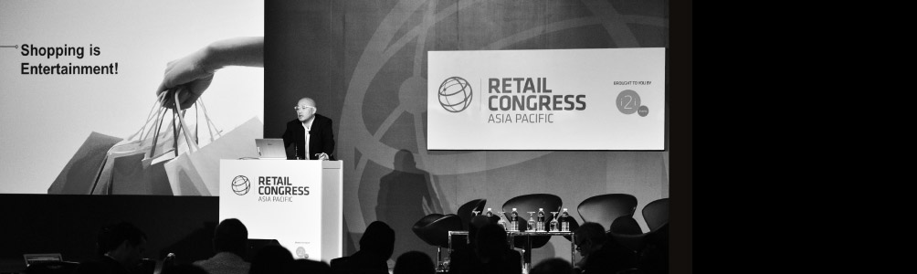 Retail Congress Asia Pacific 2018